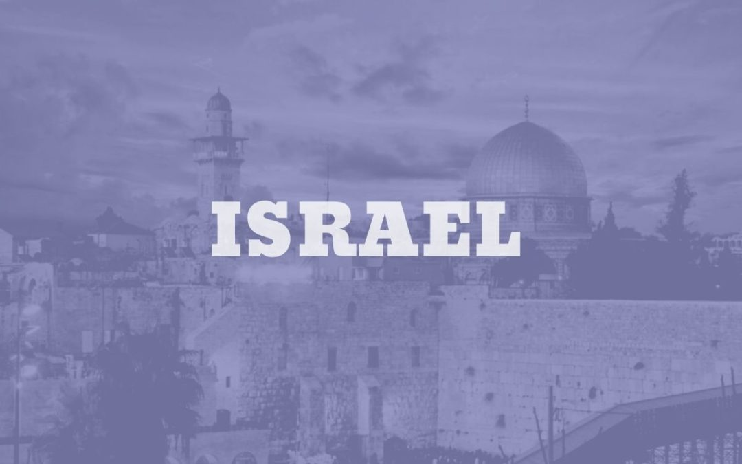 Nytt får Israel – del 2